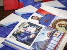 Дмитрий Полонский презентовал фотоальбом, посвященный событиям «Крымской весны»