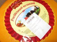 Россельхознадзор не пропустил в Крым партию украинского сыра с подложными документами