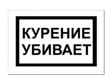 В Крыму при пожаре в результате курения погибли двое мужчин