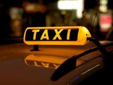 Алло, такси, вези-вези