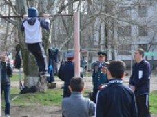В Красноперекопске прошли спортивные соревнования, приуроченные к годовщине Крымской весны