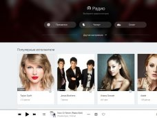 Обзор популярной российской музыкальной социальной сети tidido.com