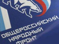 Член Крымского регионального штаба ОНФ принял участие во всероссийском форуме-выставке «ГОСЗАКАЗ – За честные закупки»