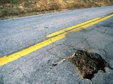 По факту незаконного списания бюджетных средств, выделенных на ремонт дороги в Сакском районе, возбуждено уголовное дело