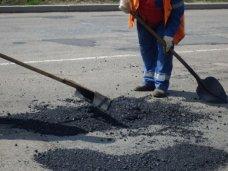 С 2016 года в Евпатории начнётся масштабный ремонт дорог