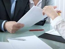 Регистрация фирм и предприятий