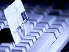 Экспресс-кредит — отличная возможность получить нужную сумму денег в течение 15 минут
