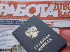 В Советском районе более 500 человек официально считаются безработными