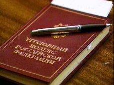 Частный предприниматель из Симферополя оказался под следствием из-за гибели рабочего на складе