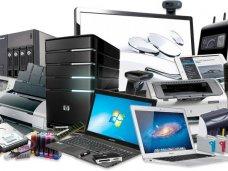 Компьютерная периферия с доступными ценами онлайн в магазине Funduk