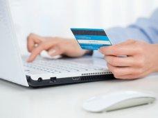 Быстрое оформление займа на Repayza.com онлайн и без проверок