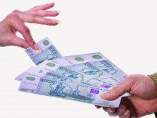 Особенности кредитов под залог