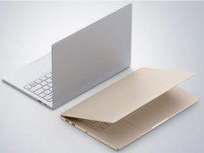 Оригинальные ноутбуки с подсветкой от интернет магазина Stylus