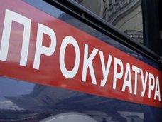 Прокуратура Евпатории восстановила права инвалида