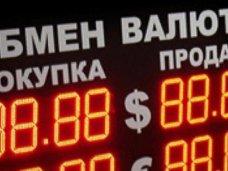 Финансовый ликбез: от чего зависит курс национальной валюты