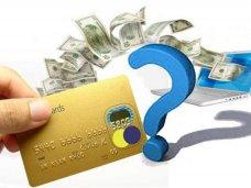 Онлайн кредиты и их преимущества