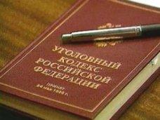 В Крыму возбуждено уголовное дело в отношении сотрудника МВД, избившего задержанного