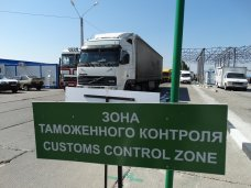 Россельхоз в первом квартале не пропустил в Крым с Украины более 9% товаров животного происхождения и 17% грузопотока растительной продукции, оказавшейся непригодной к использованию