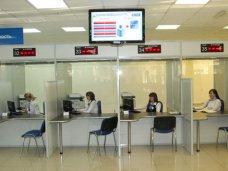 В 2015 году в Крыму планируется открыть 21 многофункциональный центр - Полонский