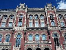 Кредитно – банковская система Украины стабильно и эффективно развивается