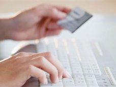 Как быстро и выгодно оформить онлайн займ