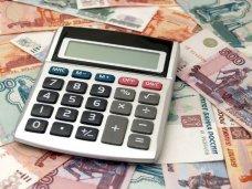 Руководство ЮгНИРО выплатило себе премии из денег, перечисленных на погашение задолженностей по зарплате