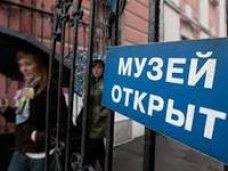 Руководители групп детей, экскурсоводы и гиды-переводчики смогут бесплатно посещать музеи