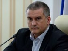 Сергей Аксёнов подписал указ об объявлении 1 июня нерабочим днём