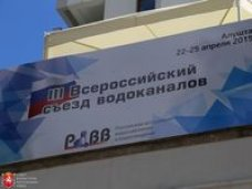 Съезд водоканалов в Крыму поспособствует позитивным изменениям в отрасли водоснабжения – Евгения Бавыкина