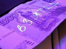 Начальник МУП «Комбинат благоустройства» администрации города Ялты подозревается в даче взятки