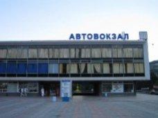 Автовокзал Ялты готов к приему главных пассажиров Дня Победы