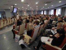 В Ялте прошел первый международный бизнес форум
