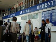 Группа из 97 человек из различных регионов Российской Федерации приехала на полуостров по пакетным турам