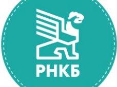 РНКБ первым в Крыму запустил интернет-эквайринг карт ПРО100