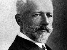 В Симферополе пройдет онлайн-концерт, посвященный 175-летию Чайковского