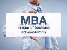 Перспективы и проблемы получения диплома MBA