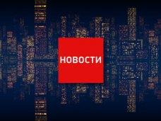 Новостной портал 24tv.ua