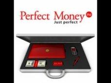 Особенности обмена Perfect Money на Neteller