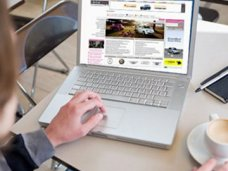 Объявление в Интернете эффективнее обычных