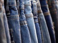 Джинсы: стильная одежда нашей эпохи оптом