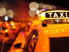 Star Taxi - быстрое и комфортное такси для каждого