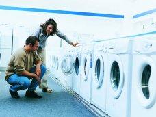 Качественные запчасти для стиральных машин в магазинах ALM с доставкой