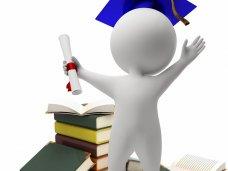 Диплом, написанный профессионалом - залог успешного окончания учебы