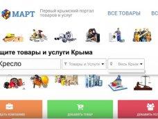 Инновации пришли и в Крым