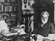 У истоков крымской науки