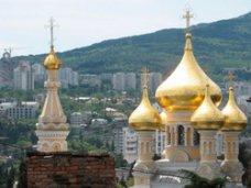 Храмы Ялты как туристический объект