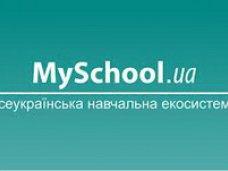 Школа и интернет. Все включено