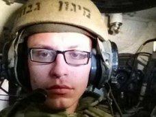 Будни солдата израильской армии