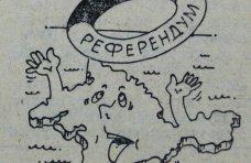 КРЫМСКАЯ АВТОНОМИЯ 23 ГОДА СПУСТЯ: как сберегли мир и не пустили в дом войну