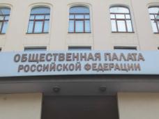 ИЛЬЯ ФИКС: Общественная палата Крыма однозначно будет создана